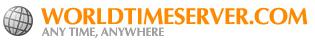 world_time_server_logo